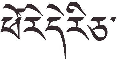 frederic_tibetain_450.jpg